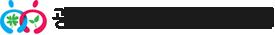 광산구지역사회보장협의체 로고